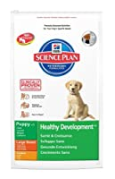 Design for healthy skeletal development in large breed puppies Active antioxidants for a healthy immune system Quality proteins and l-carnitine to support lean muscle Made with high quality ingredients for great taste Omega-3 and optimal mineral leve...