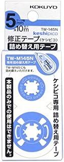 Kokuyo Correction Tape Cape Pico Refill Tape Width 5 mm x Length 10 m Blue TW - 145 N Japan