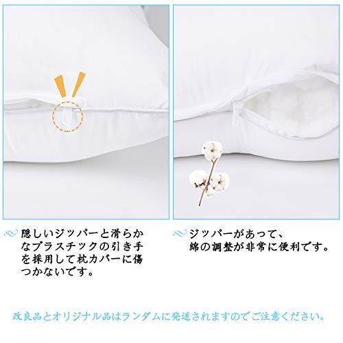 抱き枕 等身大抱きまくら 本体 無地 高弾力 気持ちいい 2サイズ 160×50cm