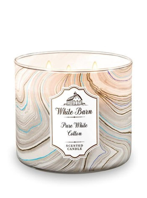 帽子ドラマ散文Bath and Body Worksホワイトバーン3?Wick Scented Candle Pureホワイトコットン14.5オンス