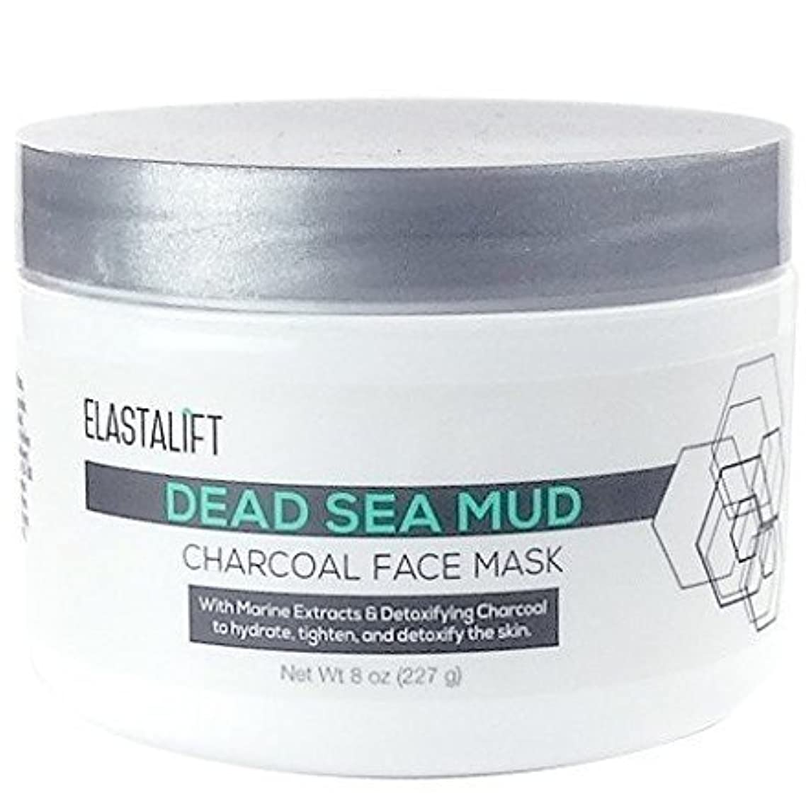 Elastalift Charcoal Face Mask. Detoxifying Dead Sea Mud mask with charcoal will tighten, hydrate and brighten skin. Large 8oz jar.