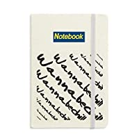 スマートな性格したくなり ノートブッククラシックジャーナル日記A 5