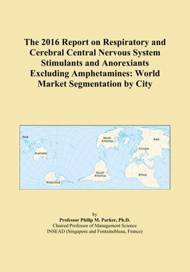 ひばり不名誉な方言The 2016 Report on Respiratory and Cerebral Central Nervous System Stimulants and Anorexiants Excluding Amphetamines: World Market Segmentation by City