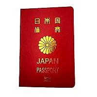 ノベルティ小道具パスポートメモ帳クリエイティブイミテーション旅行日記ジャーナルノートブックコスプレギフト (Japan)
