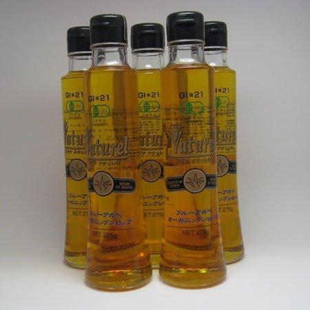 アガベシロップ 275gガラスボトル 6個セット