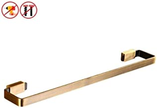 shadiao Towel Holder Towel Bar Rails Wall Mounting Towel Rack for Bathroom And Kitchen Not Drilling