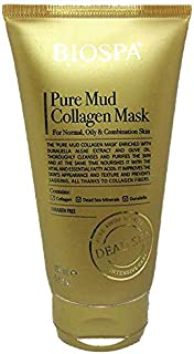 Sea of spa, Pure Mud Collagen facial Mask, Intensive Care Therapy, enriched with Dunaliella Algae extract and Olive Oil, (normal, oily, combination skin)