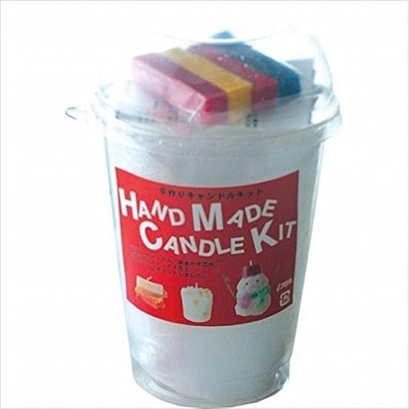 版コモランマ小人kameyama candle(カメヤマキャンドル) 手作りキャンドルキット(A1030000)