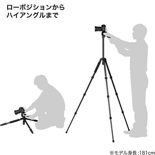 SLIK『ライトカーボンE84』