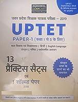 UPTET (Paper 1) Practice Sets 2018