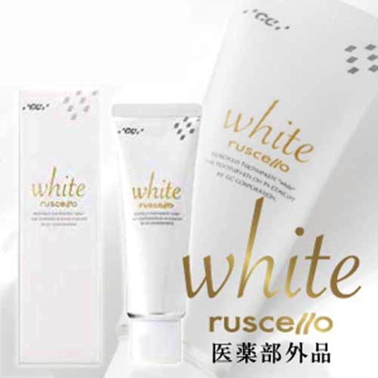 蒸留広範囲にスーパーマーケットGC ルシェロ歯磨きペースト ホワイト100g