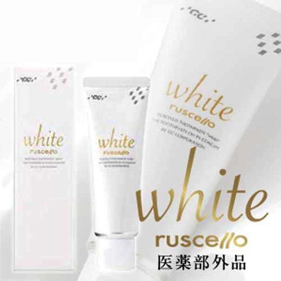 申し立てる開いた嘆くGC ルシェロ歯磨きペースト ホワイト100g