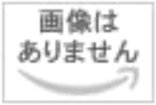 Agrexsione 10インチフルセグ ポータブルブルーレイ プレーヤー BD プレイヤー 地デジ ワンセグ 車載バッグ付属 3電源対応 レジューム機能 オリジナルクロスセット