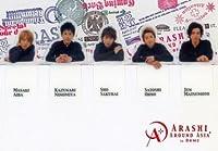 嵐 AROUND ASIA+in Dome 公式 メンバー全員ブックマークセット グッズ