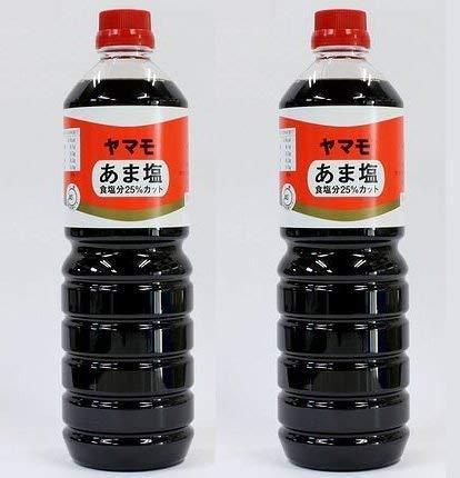ヤマモ醤油 あま塩 食塩分25%カット 1リットルl×2本