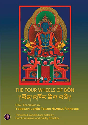 The Four Wheels of Bön