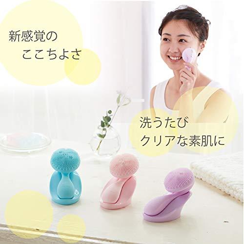 【毛穴すっきり!】Faclea電動洗顔ブラシ音波磁気防水植物性シリコンでお肌にやさしい(フェアリーグリーン)