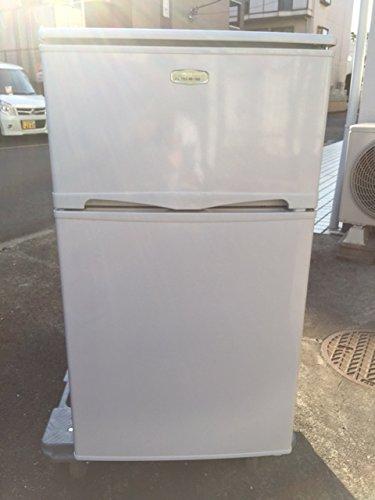 【エコポイント対象商品】アビテラックス 96L 2ドア ノンフロン冷蔵庫(直冷式) AR-100(アビテラツクス)