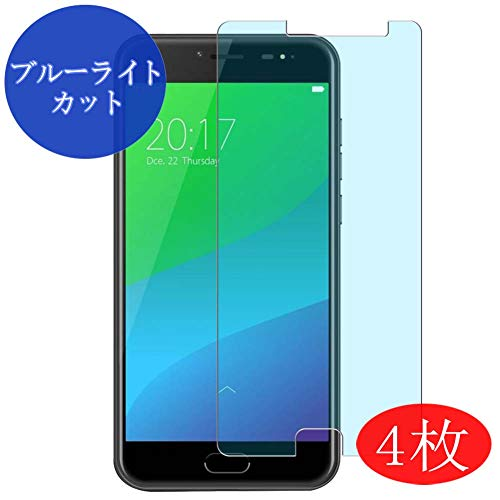 【4 Pack】 Synvy Anti Blue Light Screen Protector for Ulefone Gemini/Gemini pro Blue Light Blocking Screen Film Protective Protectors [Not Tempered Glass] New Version