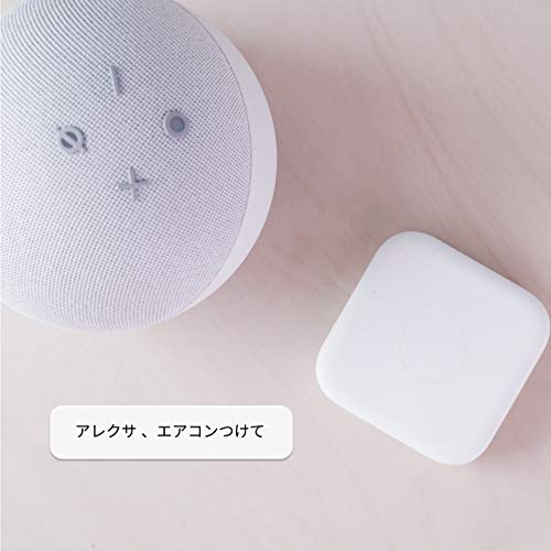 NatureスマートリモコンNatureRemomini2ネイチャーリモミニ2Remo-2W2Alexa/GoogleHome/Siri対応