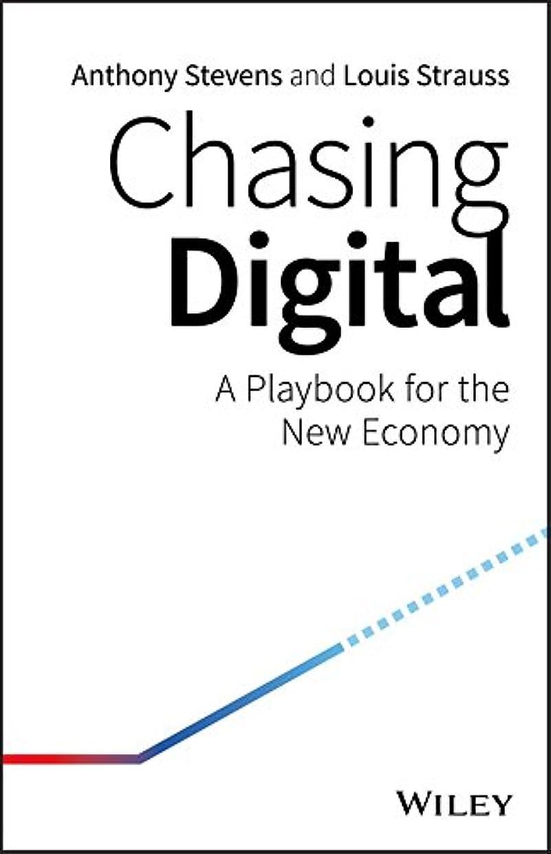より鋼弓Chasing Digital: A Playbook for the New Economy (English Edition)