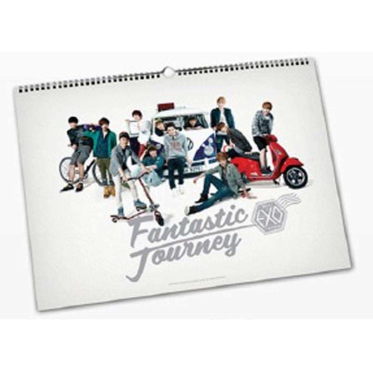 チロあいまいさ偏見韓国スターグッズ EXO(エクソ)2013 Official Calendar - 壁掛けカレンダー(グローバルver.)(EXO13CA01)