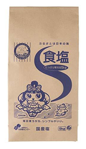 食塩 5kg×4袋