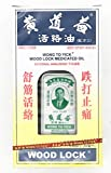 Wong to Yick Wood Lock Medicated Oil - 1.7 fl oz. 50 mL (12) EXP:11/2021
