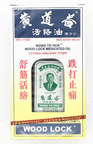 Wong to Yick Wood Lock Medicated Oil - 1.7 fl oz. 50 mL