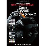 Canon EOS 90D カメラデータベース: Foton機種別作例集302 小山壯二がカメラを徹底解説 実写チャートですべてが見える!