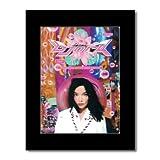 Music Ad World Bjork Mini-Poster, matt, 28,5 x 21 cm