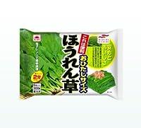 ニチロ おひたしサイズほうれん草300gX20袋 冷凍食品