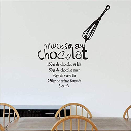 Chocolate Mousse Recipe Art Stickers Restaurant Kitchen Removable Vinyl Wall Stickers DIY Home Decor Waterproof Wallpaper 60X46Cm