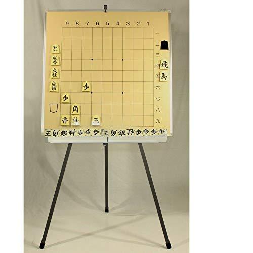 教授用将棋セット ●マグネット式 ●解説用大盤 (90x90cm) ●スタンド付(受け皿付)