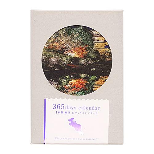 365日 京都 絶景日めくり カレンダー TH-04