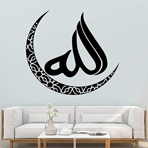 Eid Mubarak Decoración Del Hogar Moderno Acrílico Decorativo Salón Decorativo Calcomanía De Pared 50X75Cm