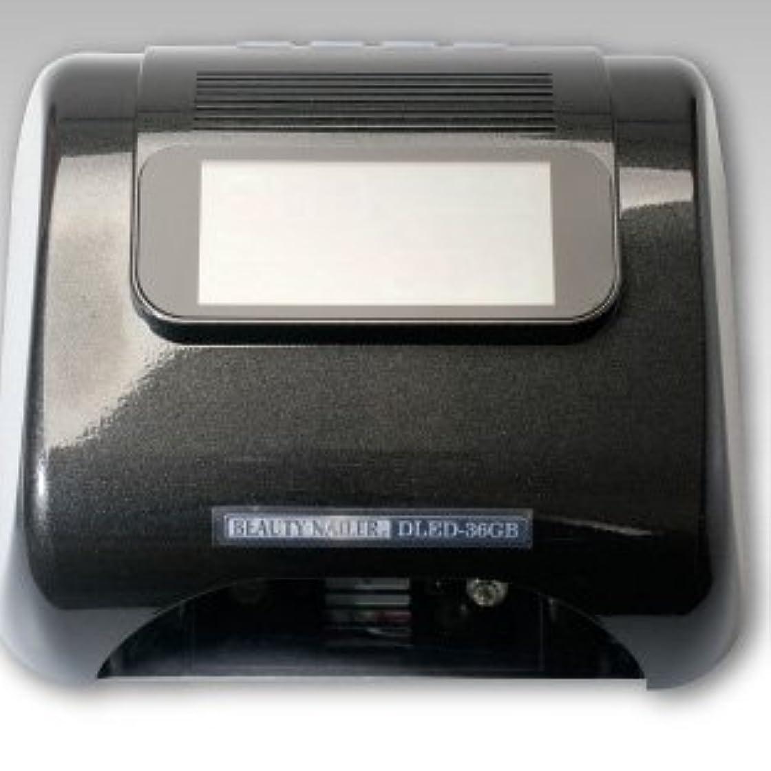 大事にする泣き叫ぶしなやかデジタル LEDライト DLED-36GB ムラキビューティネイラー