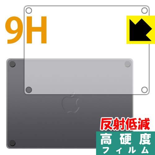 PDA工房 Magic Trackpad 2 9H高硬度[反射低減] 保護 フィルム [背面用] 日本製