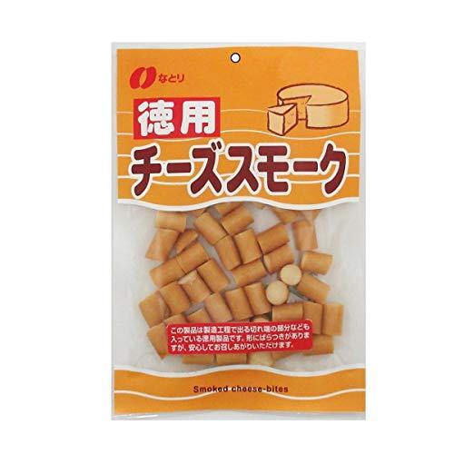 なとり 徳用チーズスモーク 150g ×10袋