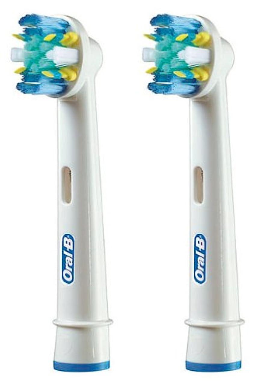 怪しい塩辛いシェルターブラウン オーラルB 電動歯ブラシ 替ブラシ 歯間ワイパー付きブラシ(フロスアクション) 2本入り EB25-2-HB