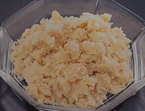 さつま芋 ペースト 100% 1kg 業務用 冷凍 さつまいも 薩摩芋