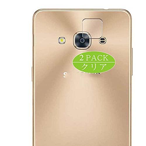 VacFun 2 Piezas Protector de Lente de cámara, compatible con Samsung Galaxy J3 Pro 2016, Cámara Trasera Lente Protector(Not Cristal Templado)