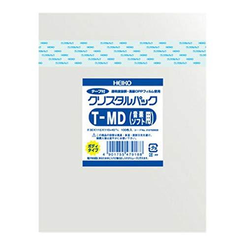 HEIKO OPP袋 クリスタルパック T-MD (音楽ソフト用) (テープ付きボディタイ) 100枚/62-0995-65