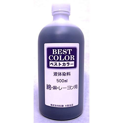 500ml 大容量タイプ B35 ピンク BESTCOLOR染料 ベストカラー 綿 麻 レーヨン用