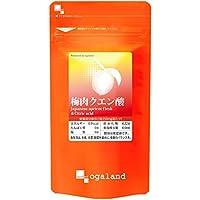 お徳用梅肉クエン酸 (270粒/約3ヶ月分)