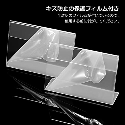 『Akunsz カード立て L型 20個 ポップスタンド POP 値札 ネームカード アクリル製 卓上 展示用 名刺サイズ 縦60×横90mm』の3枚目の画像