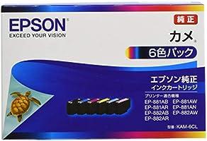 エプソン 純正 インクカートリッジ カメ KAM-6CL 6色パック
