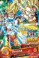 ドラゴンボールヒーローズ/HUM2-29 孫悟空