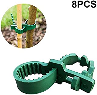 KINGLAKE 8 Pcs Tree Stake Supports Adjustable Tree Plant Ties (24cm/9.4inch)