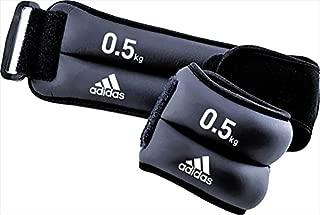 adidas (アディダス) アンクル/リスト・ウエイト 0.5kg×2個 ADWT12227 1705